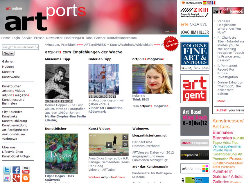 artports